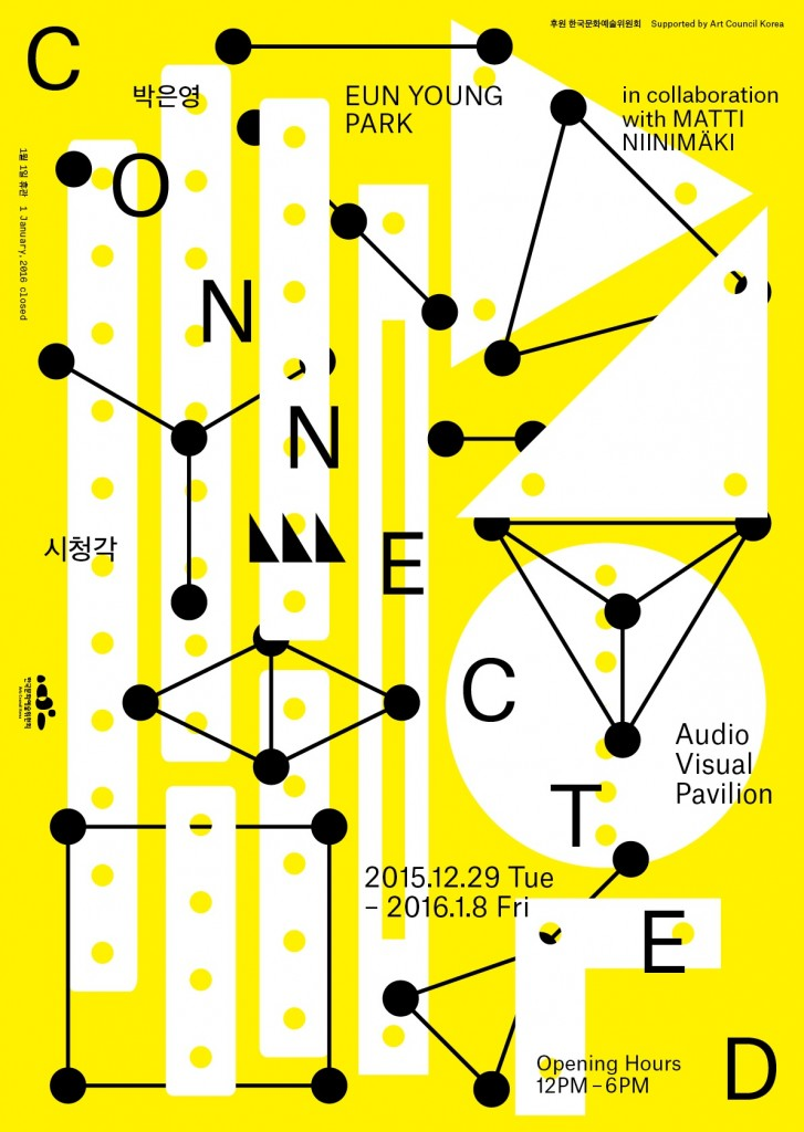 connected_Poster